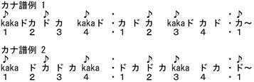 オラ・ケ・ボラ1~158