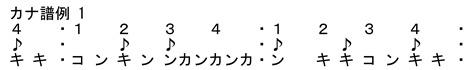 オラ・ケ・ボラ1~1