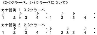オラ・ケ・ボラ134
