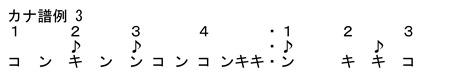 オラ・ケ・ボラ1~3