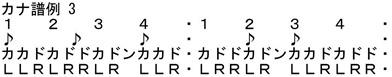 オラ・ケ・ボラ141-3