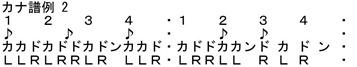 オラ・ケ・ボラ142-2