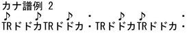 オラ・ケ・ボラ143-2