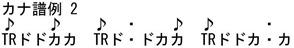 オラ・ケ・ボラ144-2