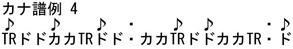 オラ・ケ・ボラ144-4