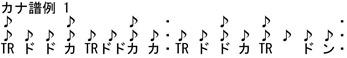 オラ・ケ・ボラ145-1
