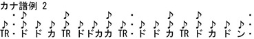 オラ・ケ・ボラ145-2