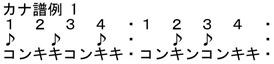 オラ・ケ・ボラ152-1