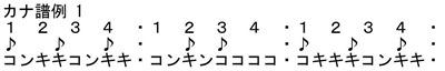 オラ・ケ・ボラ153-1