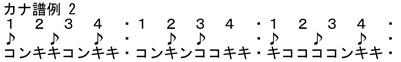 オラ・ケ・ボラ153-2