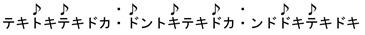 オラ・ケ・ボラ69-2